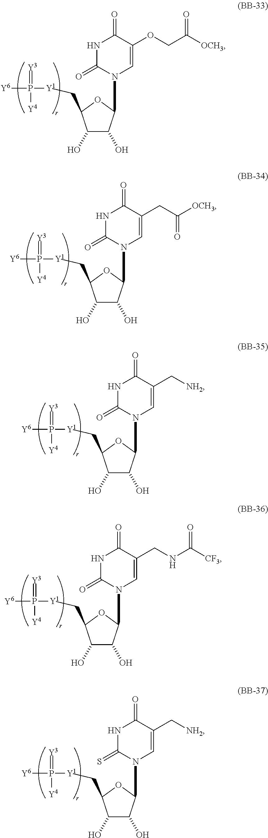 Sample Report Filter 14041 Patents Patentinspiration Tsubaki Wiring Diagram 0000